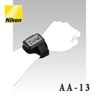 Nikon KeyMission AA-13 遙控器腕帶 【國祥公司貨】 Keymission 360 / 170