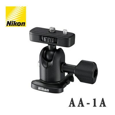 photoG:NikonKeymissionAA-1A基座轉接器【國祥公司貨】適用Keymission360