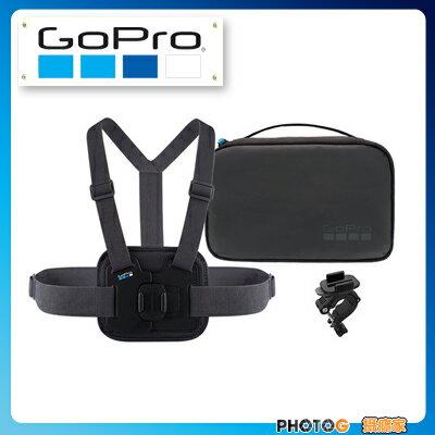 GoPro AKTAC-001   運動套件組  旅行三件組 含 胸前綁帶  車把固定座 收納包  (台閔公司貨) - 限時優惠好康折扣