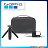 GoPro AKTTR-001   旅行套件組  旅行三件組 含 矽膠保護套  迷你延長桿腳架  硬殼收納包  (台閔公司貨) - 限時優惠好康折扣