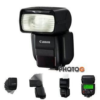 Canon Speedlite 430EX III-RT 第三代 原廠 閃光燈 430 ex iii rt (公司貨)