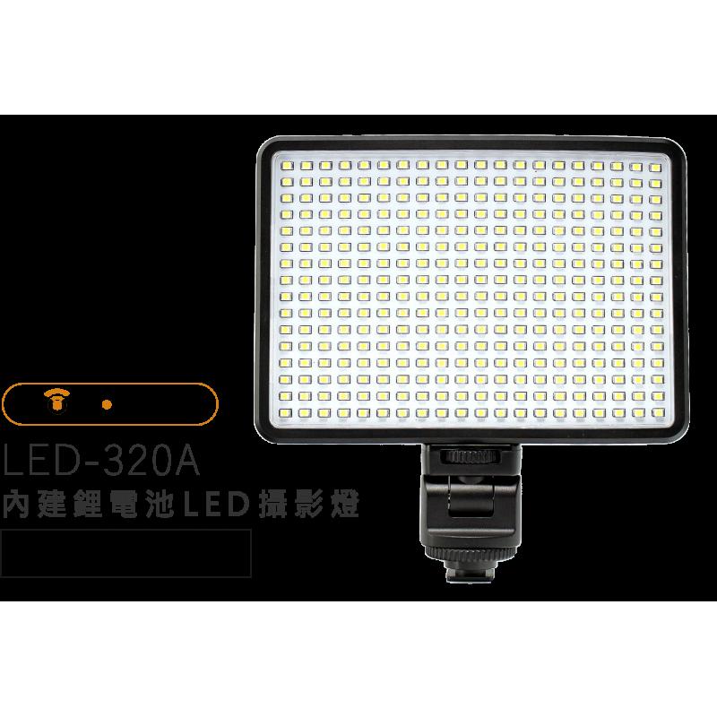 唯卓 VILTROX LED320A led320a  充電型 LED攝影補光燈 5400