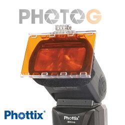 Phottix  外接閃燈用色溫片組 (30色) 通用市售外接閃燈   35697  (金嘉晨公司貨)
