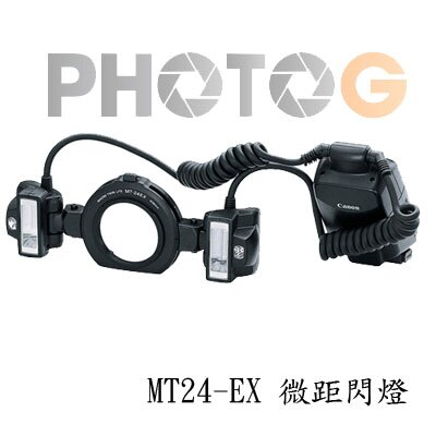 Canon MT-24EX MT24  微距專用 雙燈微距閃光燈 G15 G16 5D3 6D 均適用 (彩虹公司貨)