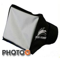 SUN POWER 帆布柔光罩 (大)  SP2532 (含稅開發票)