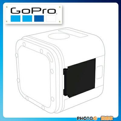 GoPro AMIOD-001  HERO5 Session 專用 更換側邊護蓋  ( amiod-001 )【台閔公司貨】
