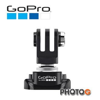 GoPro ABJQR-001 球型可調角度連接座 (台閔公司貨)