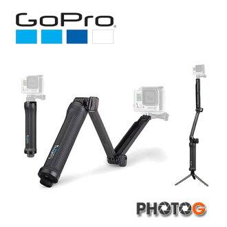 GoPro AFAEM-001 三合一多功能固定支架 HERO3 HERO4  (台閔公司貨)