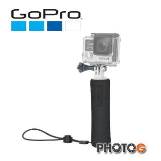 GoPro 攝影機專用漂浮手把 AFHGM-001  HERO3 HERO4    (台閔公司貨)