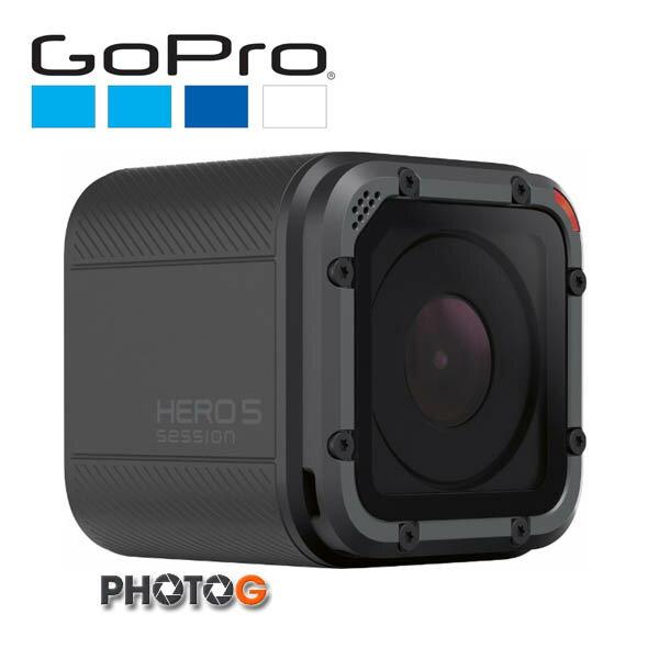 GoPro HERO5 Session 極限運動 攝影機 【台閔公司貨,CHDHS-501】 4K/30 聲控 防手震 防水10米