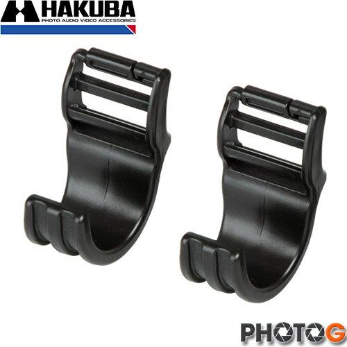 HAKUBAHA31180CNPLASTICHOOKPARTS雙肩背包專用相機減壓掛勾黑色