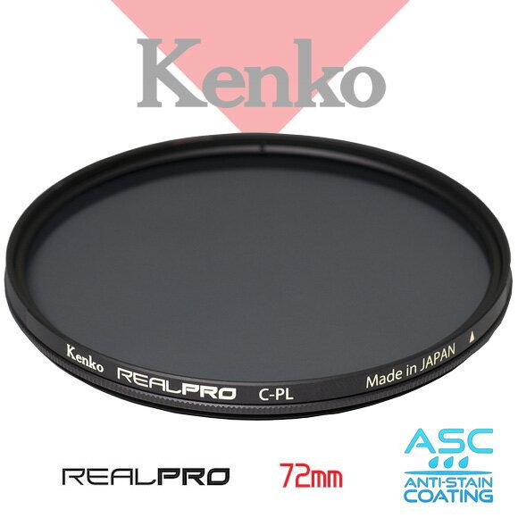 photoG:Kenkorealpro7272mmMCCPL數位專用防潑水多層鍍膜偏光鏡鏡(SLIM)正成公司貨