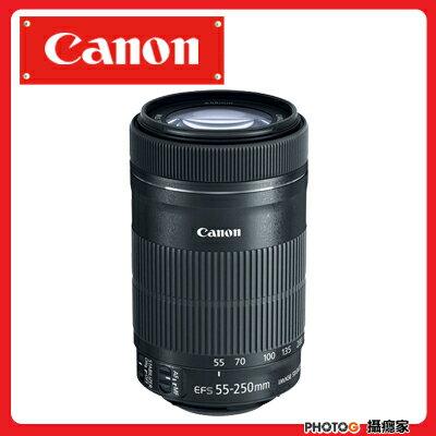 CanonEF-S55-250mmF4-5.6STM防手震變焦望遠錄影鏡頭(55-250stm;彩虹公司貨)