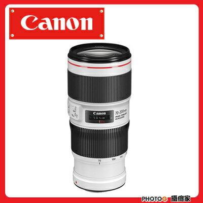 【新上市、現貨】CanonEF70-200mmF4.0LISUSMII望遠變焦鏡頭(70-200;公司貨)【小小白IS2代】