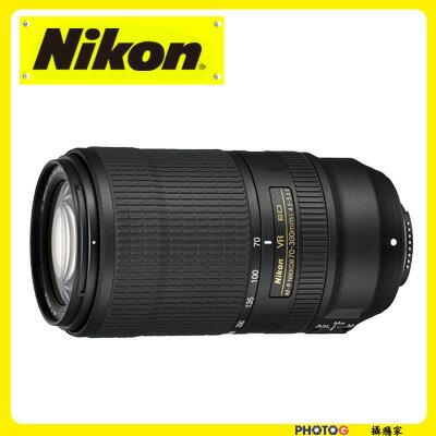 (送日本拭鏡布)NikonAF-PNIKKORFX70-300mm70-300F4.5-5.6EEDVR防手震超廣角鏡頭(申請送郵政禮券$4000;國祥公司貨)
