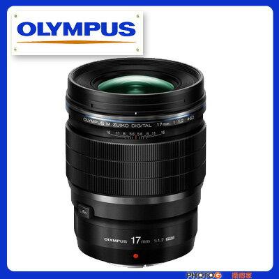 【12期零利率】OLYMPUS M.ZUIKO DIGITAL ED 17mm F1.2 PRO  大光圈 人像鏡頭 (元佑公司貨;? 62mm ) - 限時優惠好康折扣