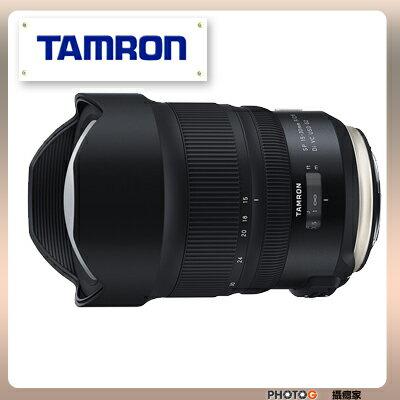 【預購】A041 Tamron  SP 15-30mm F / 2.8 Di VC USD G2  廣角 散景 ( 1530G2 ; nikon canon 三年保固 俊毅公司貨) - 限時優惠好康折扣