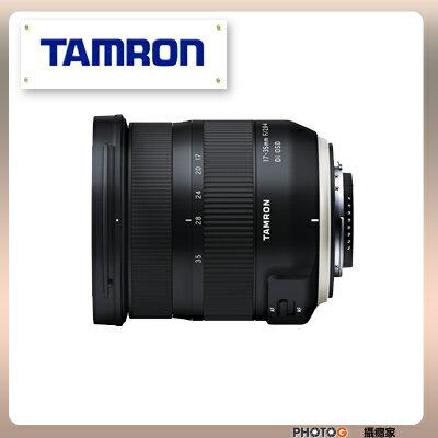 【現貨+預購】A037Tamron騰龍17-35mmF2.8-4DiOSD輕巧廣角變焦鏡(俊毅公司貨)