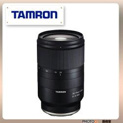 【預購】A036 Tamron 騰龍 28-75mm F/2.8 Di III RXD ( for SONY 35mm 全幅無反光鏡相機  A7R3 ) (俊毅公司一年保固)