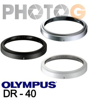 OLYMPUS DR-40 / DR 40 鏡頭裝飾環 黑 白 銀 三色 M.ZUIKO DIGITAL 鏡頭用