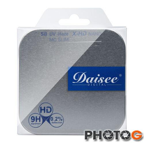 Daisee DMC SLIM UV-HAZE X-HD NANO MC 58mm 鋁質超薄框 3.5mm 保護鏡 (澄翰公司貨)
