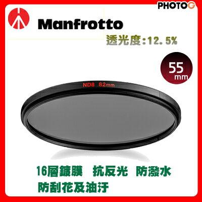 Manfrotto曼富圖ND855mm16層鍍膜減光鏡日本製(正成公司貨)
