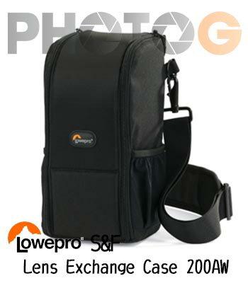 Lowepro S&F Lens Exchange Case 200AW 鏡頭交換袋 鏡頭包 鏡頭袋