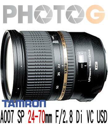 【延長五年保固】大三元 A007 Tamron 騰龍 SP 24-70 mm F/2.8 Di VC USD  ( 24-70;俊毅公司貨 CANON.Nikon)
