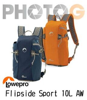Lowepro Flipside Sport 10L AW 運動火箭手 雙肩 背包 後背包 攝影包