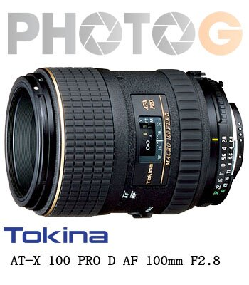 【送500元商品折價券】TOKINA AT-X M100 PRO D 中望遠微距鏡頭(100 2.8;立福公司貨,二年保固 )【Canon、Nikon】