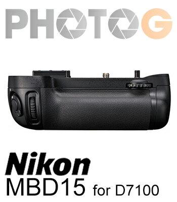 Nikon MB-D15垂直握把 MBD15 ( D7100 D7200 專用, ENEL15 )