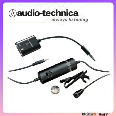 photoG:鐵三角Audio-TechnicaATR3350iS智慧型手機用單聲麥克風線長6米電腦相機錄音筆均可用(原裝公司貨、一年保固)