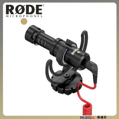 羅德 RODE VideoMicro  單眼相機 機頂用 迷你  指向性 全指向 收音 麥克風  直播 拍片 微電影 採訪  (原裝公司貨、一年保固) - 限時優惠好康折扣