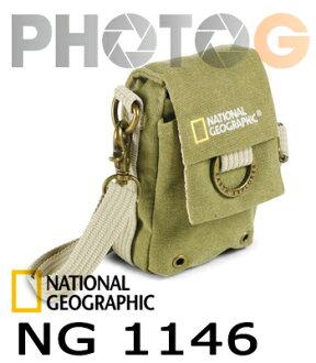 National Geographic 國家地理頻道 探險家系列 NG 1146 迷你數位相機包