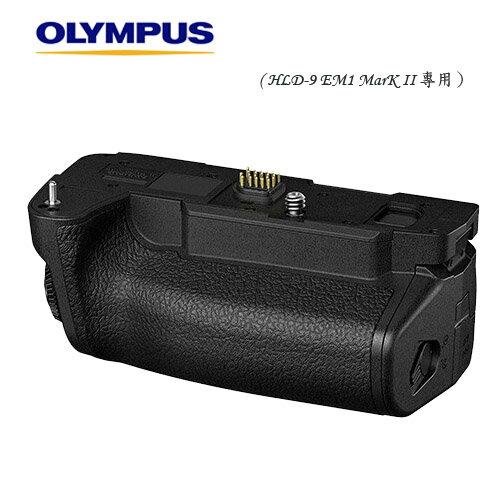 OLYMPUS HLD-9 / HLD9 (OM-D E-M1 MarK II  EM1MK2  用原廠電池手把) 元佑公司貨