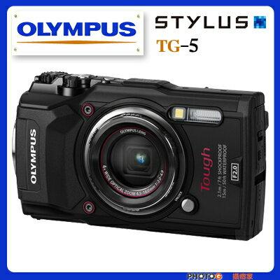 【 tg5 】 Olympus STYLUS TG5 TG-5 tg5  潛水 相機 抗震 極限版 wifi   (公司貨) 0