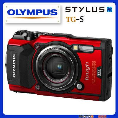 【 tg5 】 Olympus STYLUS TG5 TG-5 tg5  潛水 相機 抗震 極限版 wifi   (公司貨) 1