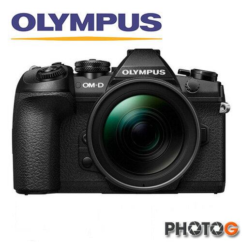 【輸入優惠代碼 3C-10000 現折 $1000】Olympus OM-D E-M1 Mark II kit 含12-40mm F2.8 黑色 ( 12-40 mm ;元佑公司貨 EMD EM1 M..