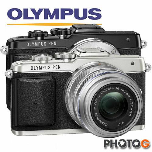 photoG:【送32G+副電+清潔組】OlympusE-PL7+14-42mmIIR鏡頭WIFIPENLite元佑公司貨EPL7