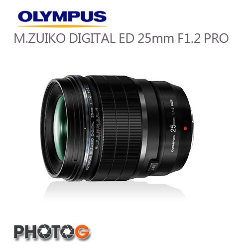 OLYMPUS 25mm F1.2 PRO M.ZUIKO DIGITAL 大光圈 人像鏡 定焦鏡頭 散景 (25_1.2 ;元佑公司貨; O 62mm ; LC-62F ;LH-66B )