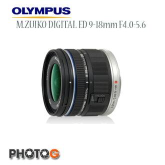 OLYMPUS M.ZUIKO EZ-M0918 ED 9-18mm F4.0-5.6 918 超广角镜头(元佑公司货)? 52mm