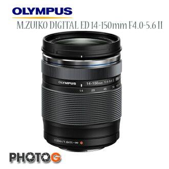 OLYMPUS EZ-M1415 II 14-150mm F4.0-5.6 M.ZUIKO ED II 鏡頭 旅遊鏡 (14-150,元佑公司貨;? 58mm )