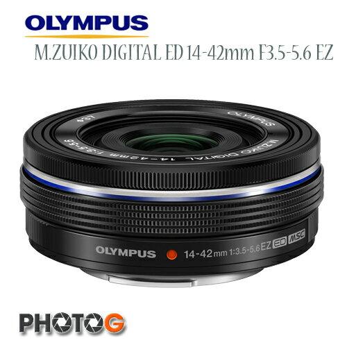 """OLYMPUS M.ZUIKO DIGITAL ED 14-42mm F3.5-5.6 EZ """"拆鏡"""" (14-42 新一代 電動馬達 變焦鏡 適用LC-37C )"""