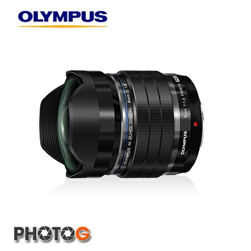 【分期零利率】OLYMPUS M.ZUIKO DIGITAL ED EF-M0818PRO 8mm F1.8 Fisheye PRO 超大廣角 定焦 魚眼 鏡頭 (135格式 相當於 16mm) (元..