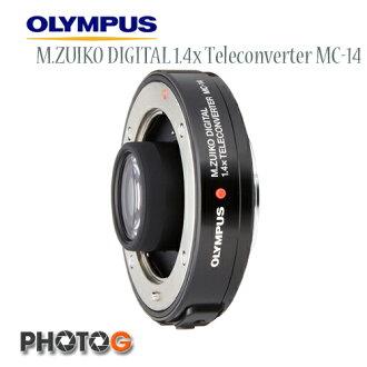 OLYMPUS M.ZUIKO MC14 MC-14 1.4X 增距鏡 40-150 加裝後約135相機 420 mm 焦段(40150 ; 300pro 元佑公司貨)