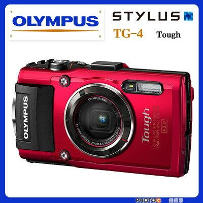 ~12期0利率~~送32G 清潔組 相機包 座充~Olympus STYLUS TG4 T