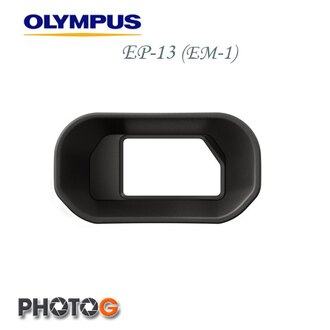 Olympus E-P13 EP13 E-M1 / EM1 原廠 大型目鏡遮光罩 / 眼罩 加大版 ( 元佑公司貨)