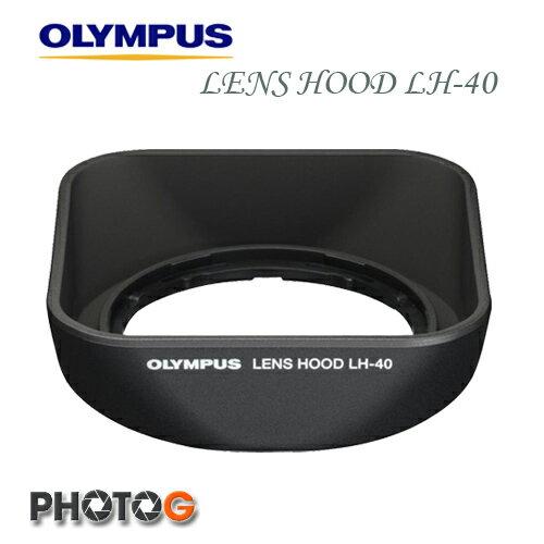 Olympus LH~40 EZ~M1442   M1442EZ 14~42 II 鏡頭