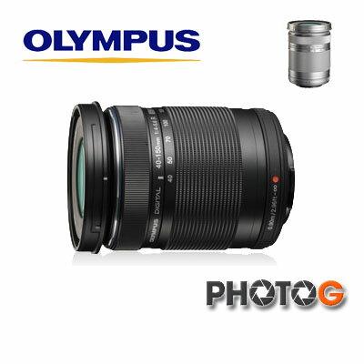 OLYMPUS M.ZUIKO DIGITAL ED 40-150mm F4.0-5.6 R MSC 二代静音马达 望远镜头 银色 / 黑色(元佑公司货)