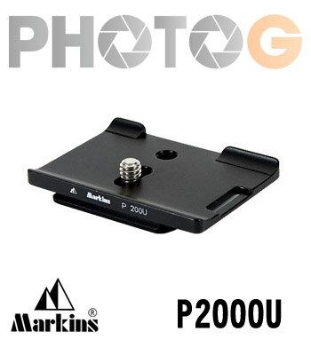 Markins Camera Plate P200U 快拆板 (Nikon D200專用)